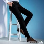 新品西裝褲男士修身黑色西裝褲商務休閒西服長褲子男小腳薄款正裝褲夏季 聖誕交換禮物