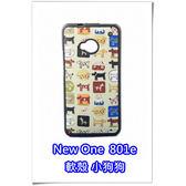htc New One (M7) 801e 手機殼 軟殼 保護套 11 小狗狗
