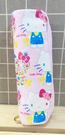 【震撼精品百貨】Hello Kitty 凱蒂貓~Hello Kitty日本SANRIO三麗鷗KITTY化妝包/筆袋-鑽石粉*12826