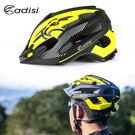 ADISI 自行車帽 CS-3300 / 城市綠洲專賣(安全帽子、單車、腳踏車、折疊車小折、單車用品)