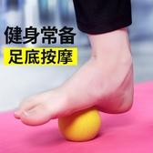 按摩球 炫酷XUKOO按摩球足底筋膜球 肌肉放鬆健身球手握球腳底經膜花生球 韓菲兒