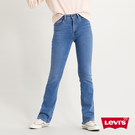 Levis 女款 725 高腰合身靴型牛仔褲 / 淺藍刷白 / 彈性布料