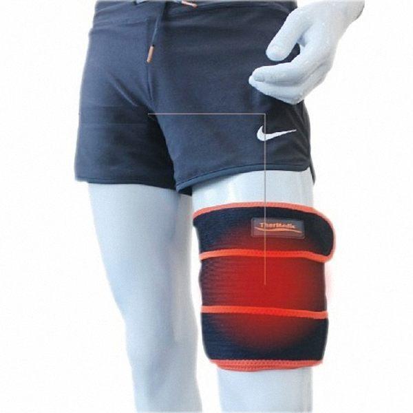 舒美立得PW150 護具型冷熱敷墊-腿部專用(未滅菌)