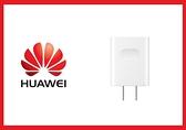 HUAWEI華為 原廠5V/2A旅行充電器_手機內附款(台灣盒裝拆售款)