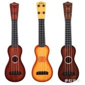兒童小吉他玩具可彈奏仿真尤克里里音樂 QW9241『夢幻家居』