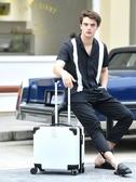 輕便行李箱女士小型登機箱萬向輪拉桿旅行密碼箱小號男18寸20韓版YYJ【免運快出】