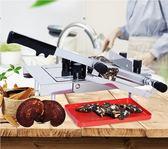 切肉機 阿膠糕牛軋糖切條切片機中藥材瑪卡人參靈芝切片牛羊肉卷切片切MKS  瑪麗蘇