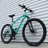 山地車自行車一體輪男女式學生成人減震單車igo