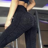 新款高腰瑜伽褲女彈力翹臀收腹緊身提臀速干跑步運動健身顯瘦長褲 聖誕節全館免運
