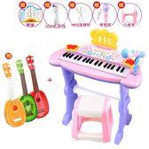 【免運】電子琴兒童智慧標準演奏樂器初學者學習麥克風男孩女孩小孩鋼琴鍵