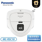 [Panasonic 國際牌]RULO mini 掃地機器人 MC-RSC10