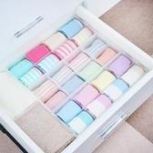 日本進口內褲襪子收納盒3個裝塑料內衣收納盒家用抽屜分格內衣盒