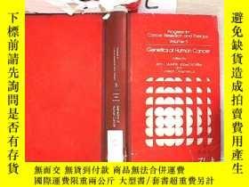 二手書博民逛書店Progress罕見in Cancer Research and Therapy volume 3 :Geneti
