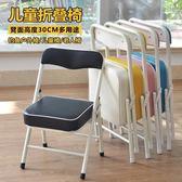 小凳子折疊凳靠背椅家用兒童凳矮凳小椅子折疊椅子便攜成人小板凳 快速出貨