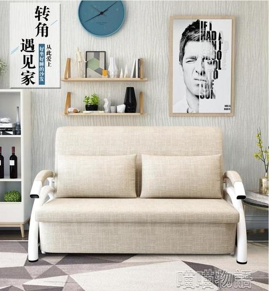 沙發床 可折疊沙發床兩用乳膠雙人1.5米單人1.2米客廳小戶型多功能儲物床 快速出貨