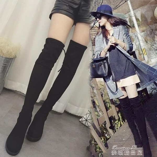 長靴長筒靴女靴子 新款 季過膝靴女 粗跟高筒圓頭彈力靴長靴 新年特惠