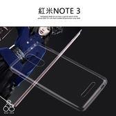 透明殼 紅米Note 3 特製版 手機殼 TPU軟殼 隱形 全包覆 保護殼 保護套 裸機 清水套 無掀蓋
