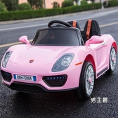 兒童童電動車四輪可坐遙控汽車1-3歲4-5搖擺童車可坐人寶寶玩具車XW 快速出貨