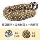 【毛麻吉寵物舖】Bowsers 甜甜圈極適寵物床 棋格雪松 XS 寵物睡床/狗窩/貓窩/可機洗