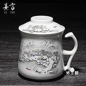 泡茶杯創意陶瓷茶杯套裝個人辦公杯過濾帶蓋杯大號茶具家用鐵觀音泡茶杯(1件免運)