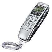 Alcatel 阿爾卡特 T-226TW 桌壁兩用來電顯示有線電話 (銀)