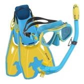 U.S. Divers 兒童浮潛組