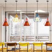 北歐餐廳吊燈燈具客廳簡約現代loft餐廳燈歐式臥室創意個性工業風  igo