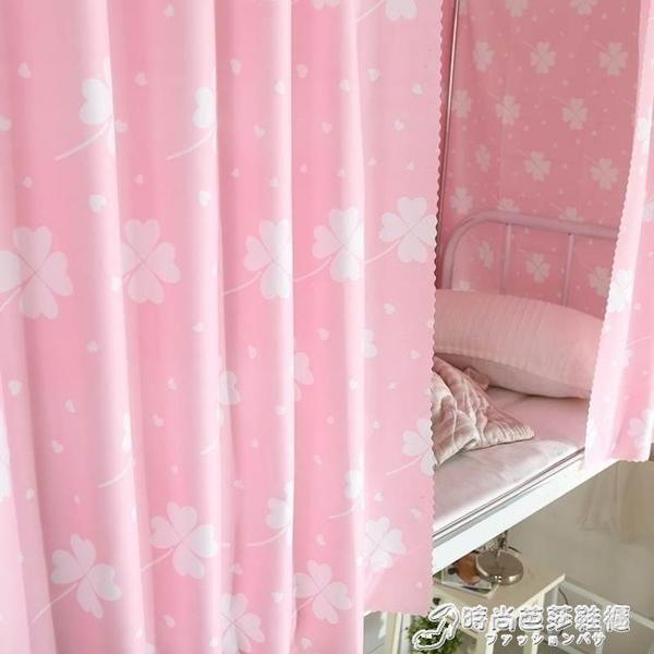 床簾 大學生宿舍寢室上下床鋪透氣床簾女生遮光兒童簾子少女薄款一片 時尚芭莎