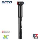 BETO EZ Mini 攜帶型打氣筒 / 城市綠洲(打氣筒、自行車、鋁合金)