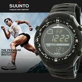 松拓 SS012926110 高精密腕上電腦探險腕錶 SUUNTO 現+排單 熱賣中!