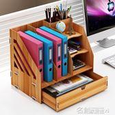 辦公用品桌面收納盒書架檔架創意抽屜式木制辦公室置物架儲物盒DF