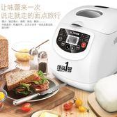 炒菜機 饅頭面包機家用全自動多功能智慧酸奶蛋糕和面ROTA/潤唐RTBR-601 可可鞋櫃igo