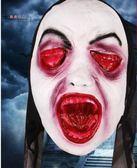 萬圣節鬼節派對裝扮道具 恐怖嚇人搞怪笑玩具 鬼臉爛臉惡魔鬼面具
