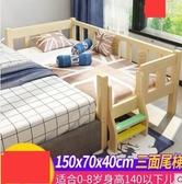 實木兒童床帶護欄男孩單人床