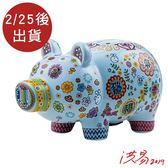 禮坊Rivon-2019/2/25後出貨-滿福豬撲滿 藍色(禮坊門市自取賣場)
