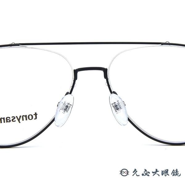 tonysame 日本眼鏡品牌 TS10605 002 (霧黑) 飛官款 鈦 近視眼鏡 久必大眼鏡