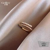 珍珠戒指女時尚個性食指指環輕奢時尚素圈【小檸檬3C】