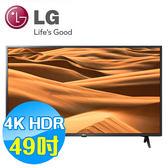 LG樂金 49吋UHD 4K 物聯網電視 49UM7300PWA