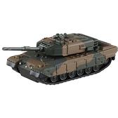 TOMICA多美小汽車PREMIUM No.03 自衛隊 90式坦克 (TAKARA TOMY) 82428
