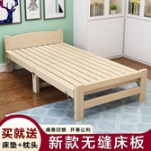 折疊床 折疊床實木簡易午休床 折疊床 單人成人實木折疊床折疊省空間