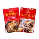 台灣 和秋 麻辣鴨血/麻辣豆腐 450g 單包 常溫 露營 美食 團購商品 加熱即食 現貨