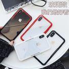 鋼化玻璃背板 蘋果 iPhone X 8 7 6 Plus 手機殼 矽膠邊框  鋼化玻璃背板 全包  防摔 保護套