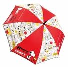 花生漫畫 Snoopy 史努比 漫畫 長傘 紅白TOYeGO 玩具e哥