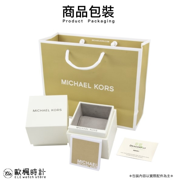 【Michael Kors】美式經典極致璀燦時尚鋼帶腕錶-晶鑽銀/MK5615/台灣總代理公司貨享兩年保固