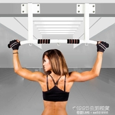 單杠 引體向上器室內健身家庭用健身器材牆體側裝梁上打孔單杠成人吊桿 1995生活雜貨NMS