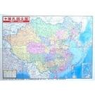 中華民國全圖 (金時代)