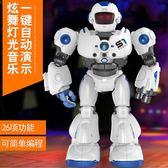 遙控智慧編程機器人機械戰警講故事男女孩早教充電動兒童玩具禮物   color shopYYP