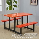 公司員工學生食堂餐桌椅組合4人6人8人位戶外連體快餐桌椅不銹鋼CY『新佰數位屋』