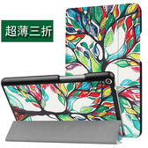 華為 MediaPad T3 8吋 平板皮套 平板電腦保護殼 彩繪保護套 防摔保護殼 超薄三折 華為T3