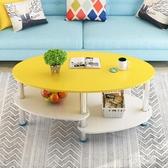創意茶幾簡約現代小戶型客廳桌子簡約茶桌咖啡桌沙發邊幾角幾雙層 PA12427『男人範』